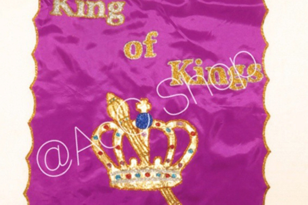Wall Banner King of kings